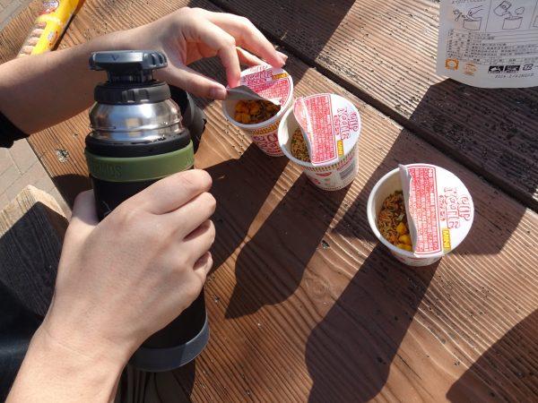 サーモス 山専用ボトル 750ml