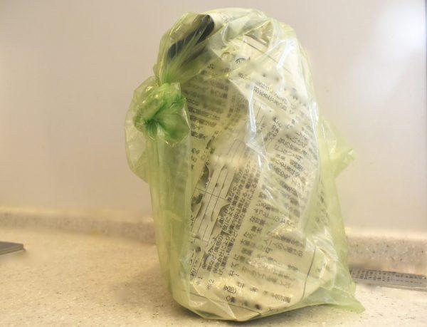 大根 保存 野菜保存袋
