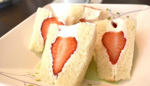 水切りヨーグルトとホイップで【フルーツサンド作り】おうちで美味しく食べたい!