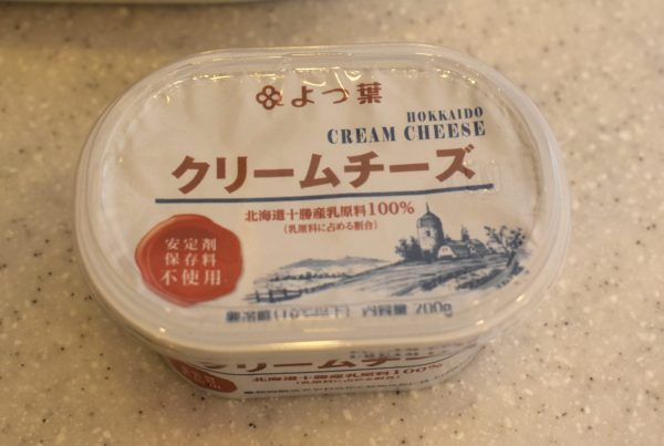 フルーツサンド作り クリームチーズ