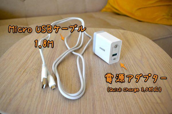 アップルウォッチの充電には、純正の磁気充電USBケーブル(1m)が必要です