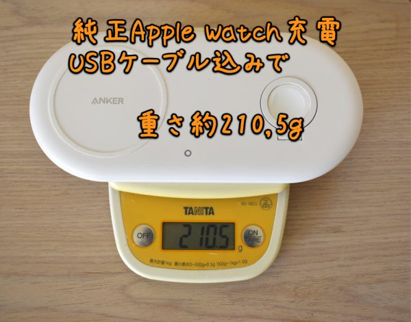 アンカーワイヤレス充電器 アイフォン Apple Watch同時充電