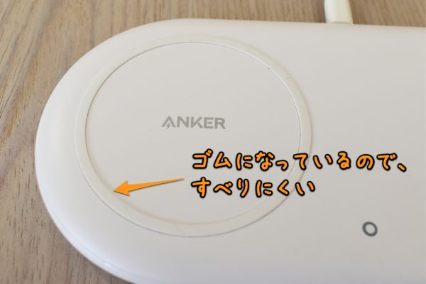 アンカーワイヤレス充電器 アイフォン アップルウオッチ 同時充電