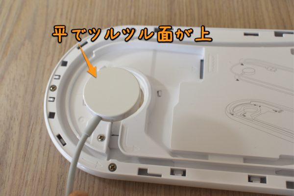 アップルウォッチの充電 純正の磁気充電USBケーブル