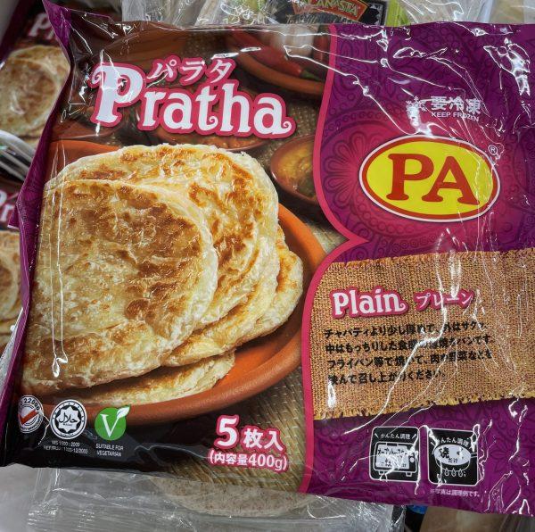 業務スーパー パタラ