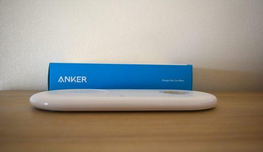 Ankerアンカー18ヶ月製品保証はすごい!返品交換の方法を紹介 すぐに対応してもらいました