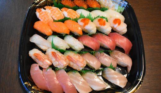 【コロワイド株主優待】回転寿司お持ち帰り「かっぱ寿司極みセット」で贅沢しました