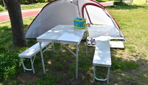 ネイチャーハイク「Hiby3」レビュー 子連れデイキャンプ、ピクニックにぴったりです