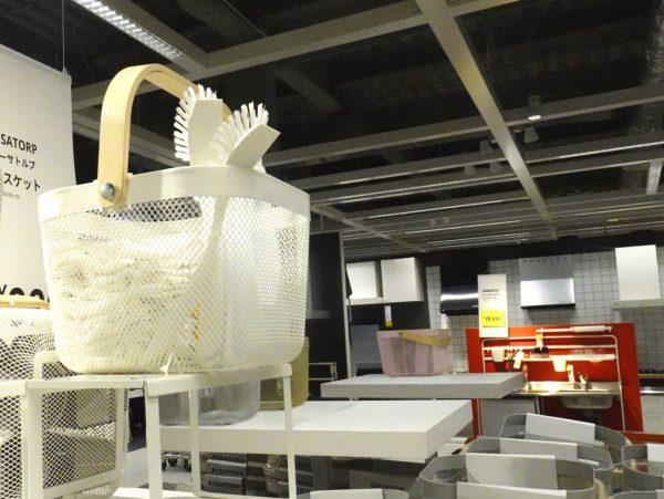IKEA リーサトルプ 収納カゴ